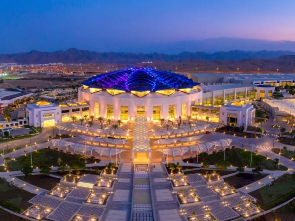 Oman Exhibition and Convention Centre