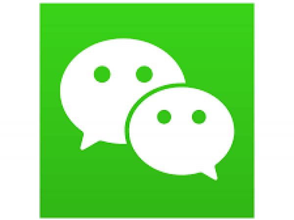 WeChat LPI official page
